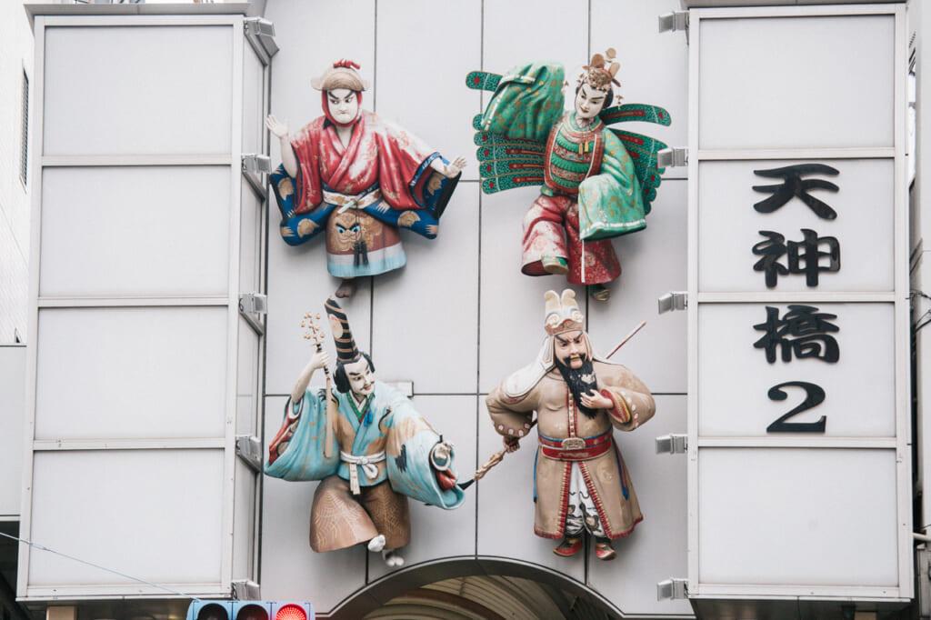 vista detalle de decoración en entrada de Tenjinbashisuji