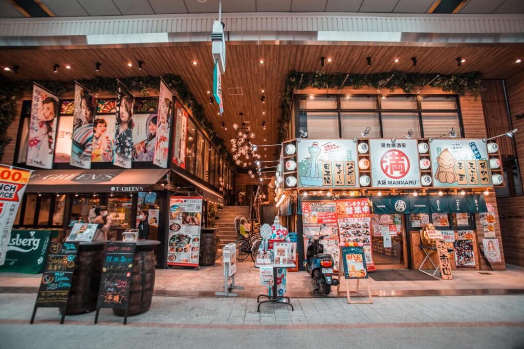 tienda de alquiler de kimonos de Tenjinbashisuji