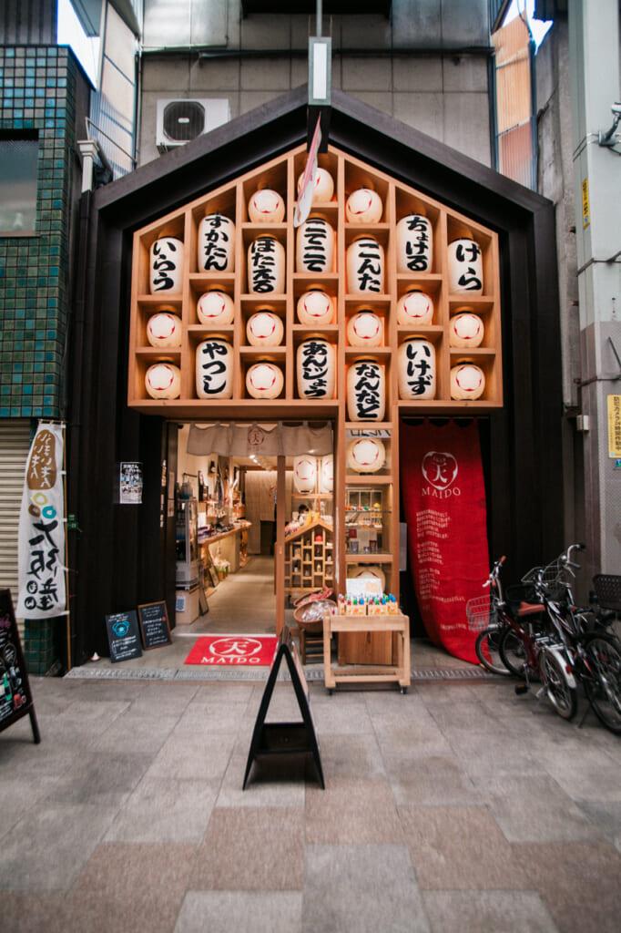 tienda de souvenirs de Tenjinbashisuji