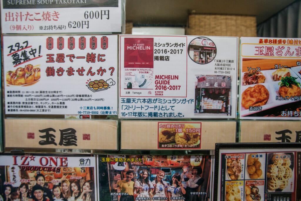 Carteles en takoyaki Tamaya