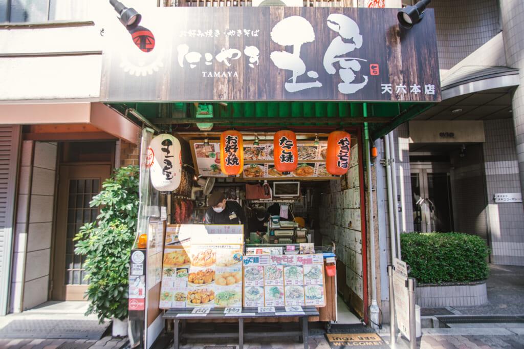 Fachada de Takoyaki Tamaya