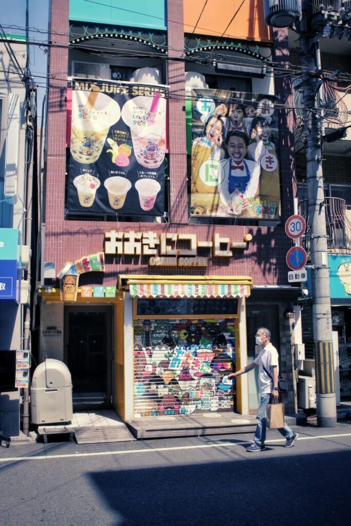 Colorida calle en Den Den Town