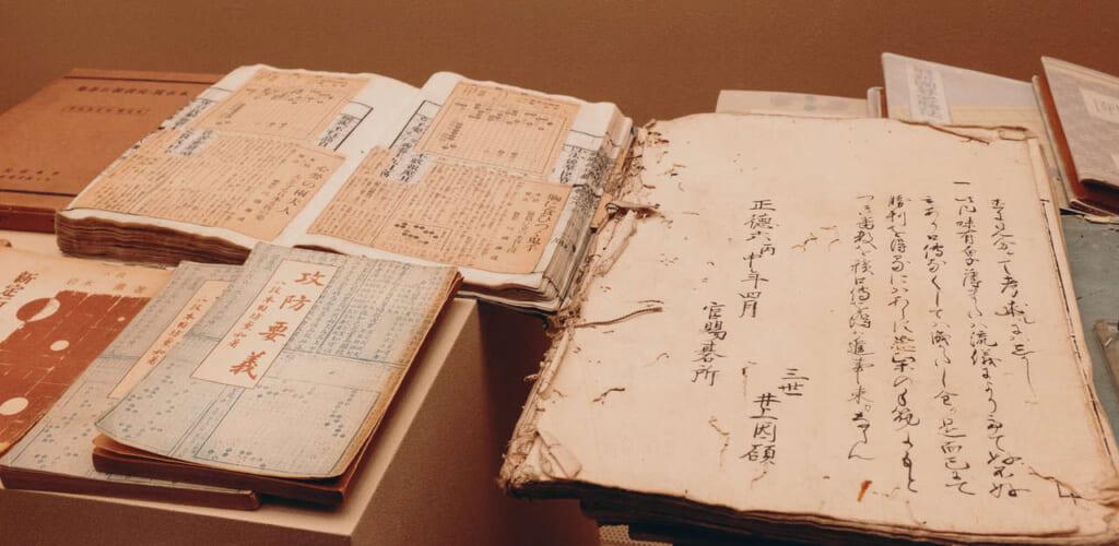 Archivos que se muestran en el museo de NIhon Ki-in