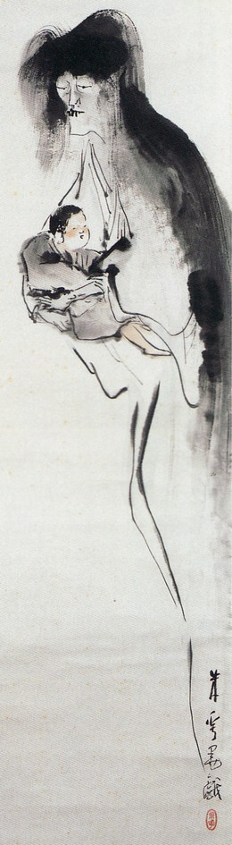 Una kosodate Yurei