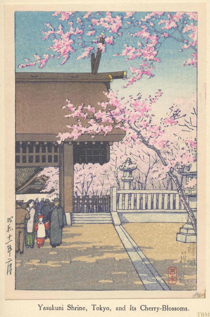 El templo Yasukuni con flores
