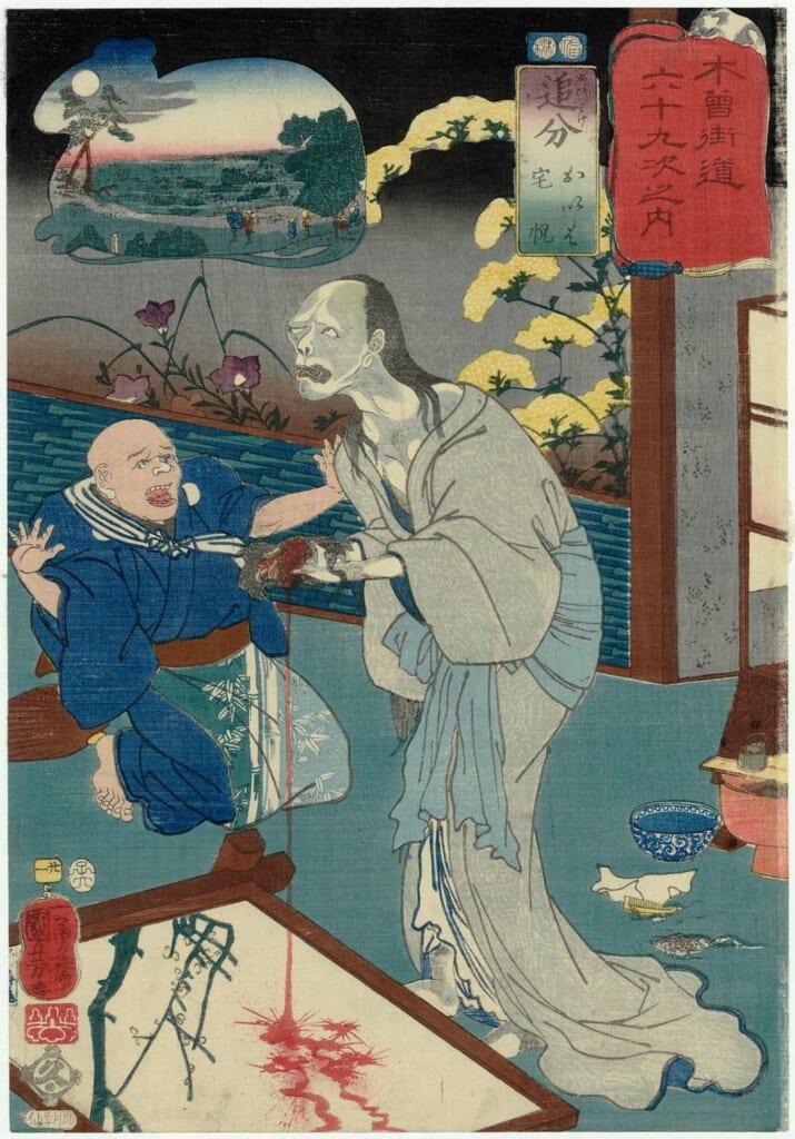 Oiwa, una de los tres grandes yurei