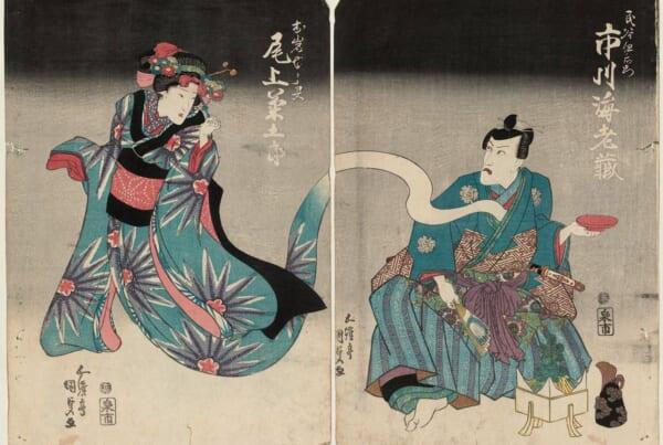 Actores del kabuki interpretando yurei