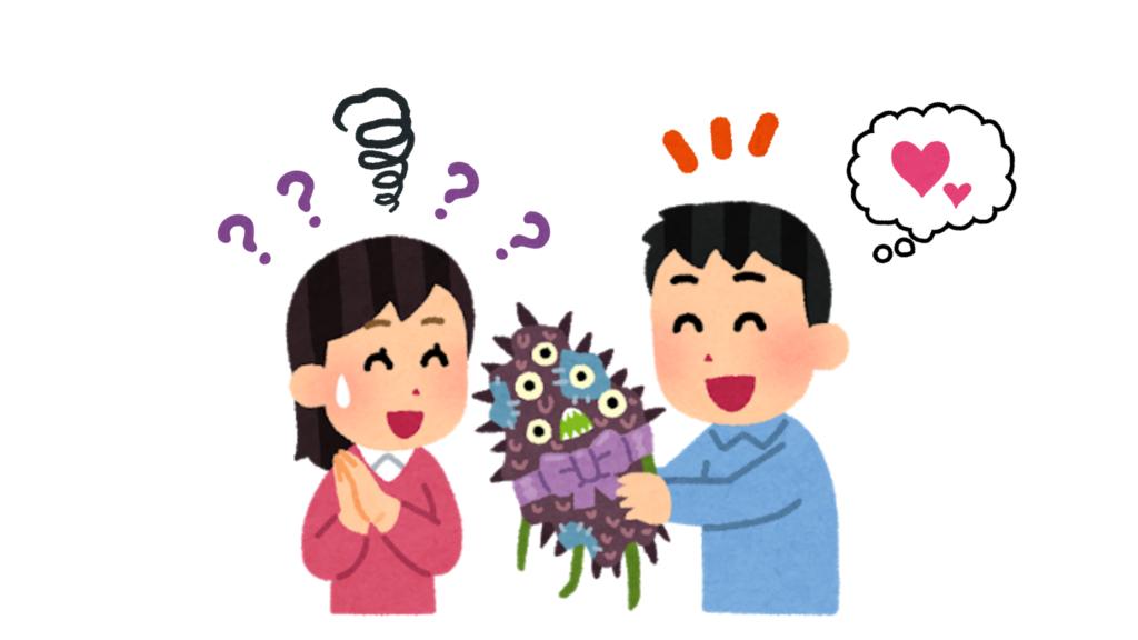 ilustración de una persona dandole un regalo raro a otra