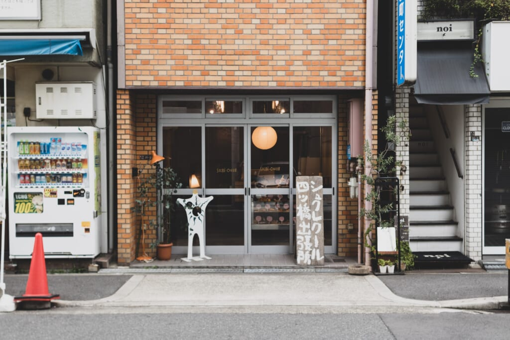 una pastelería japonesa en Tokio