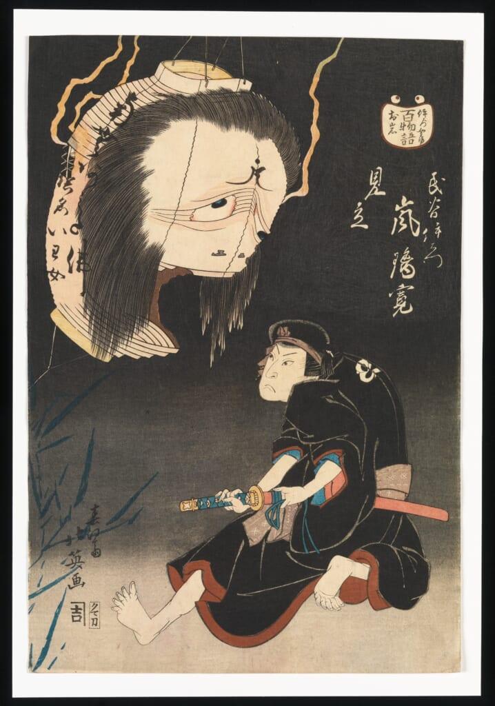 ilustracion de una persona peleando contra un yokai