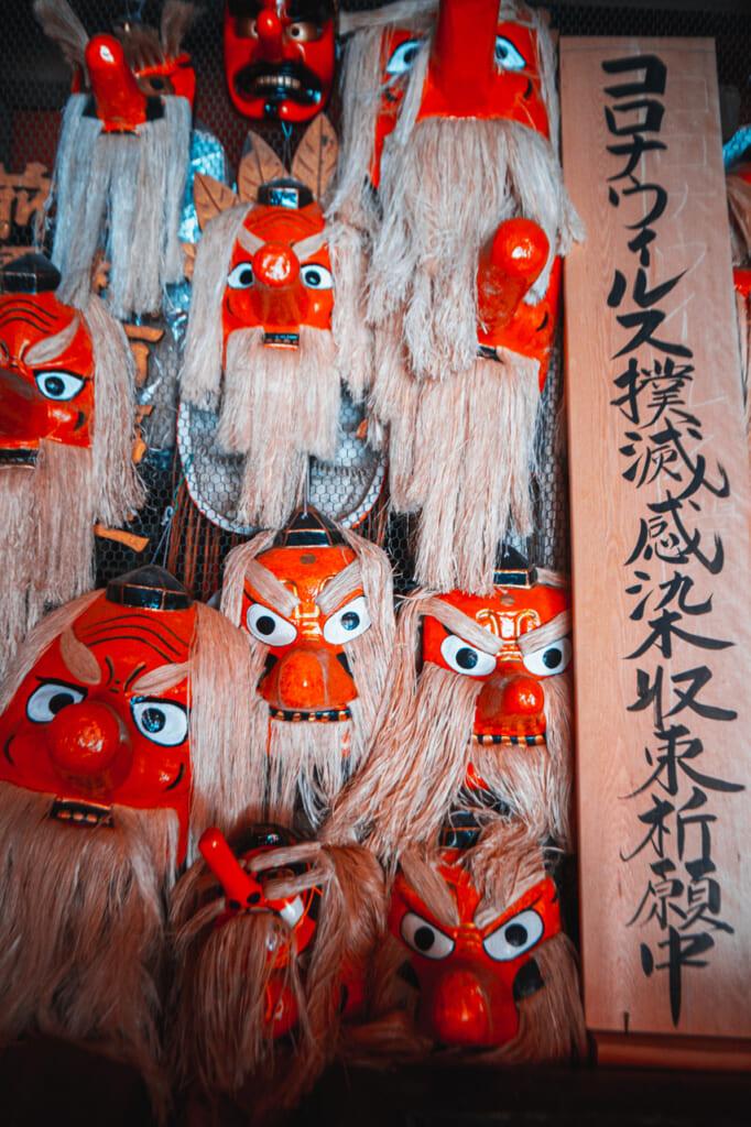 diferentes mascaras de tengu