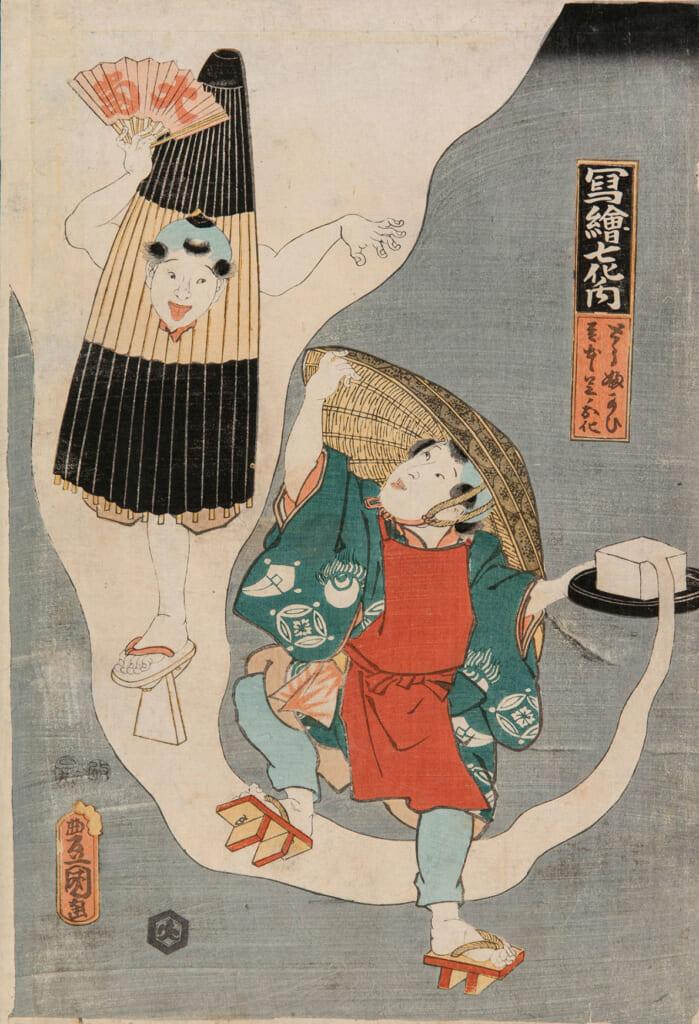 ilustracion de un yokai con forma de paraguas de japon