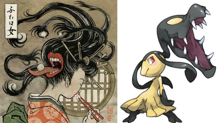 ilustracion de un yokai y un pokemon