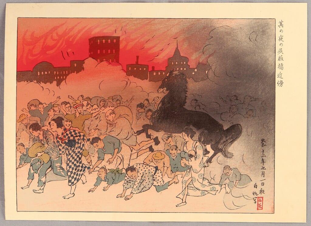 El terremoto del período Taisho en ukiyo-e