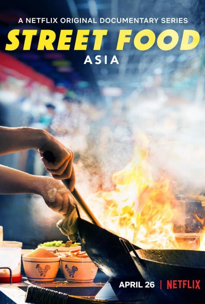 Programas japoneses en Netflix: Street Food Asia