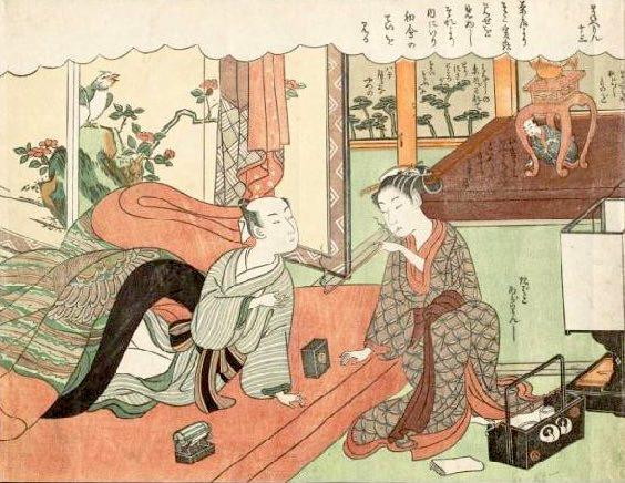 Cortesana de periodo Edo con tres capas de futones