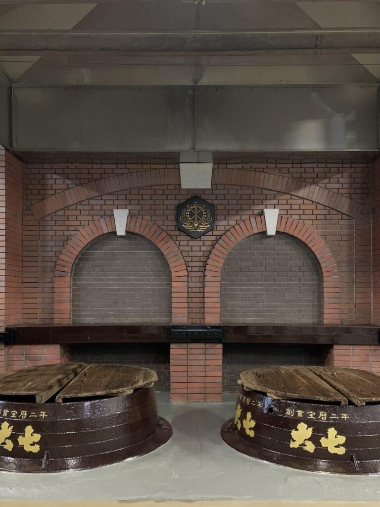 La destilería de sake de Daishichi Sake Brewerey