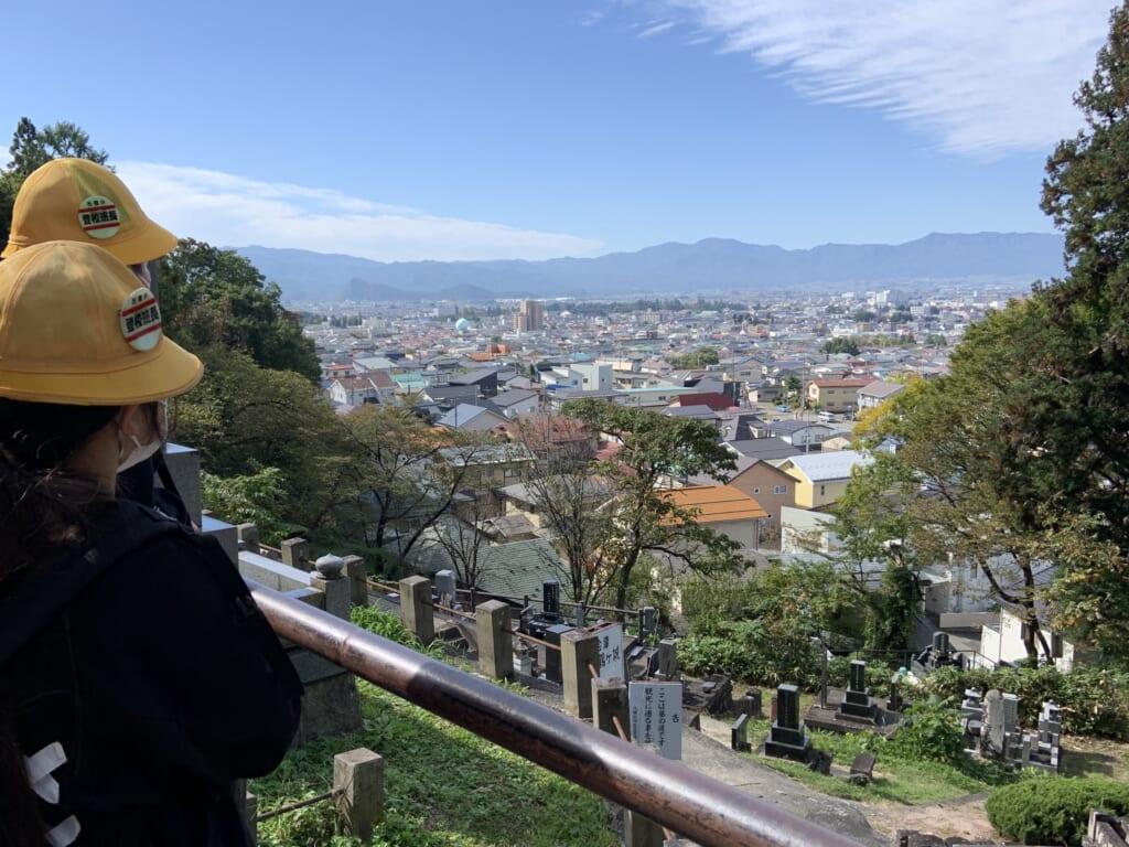 Vistas desde el Monte Iimori
