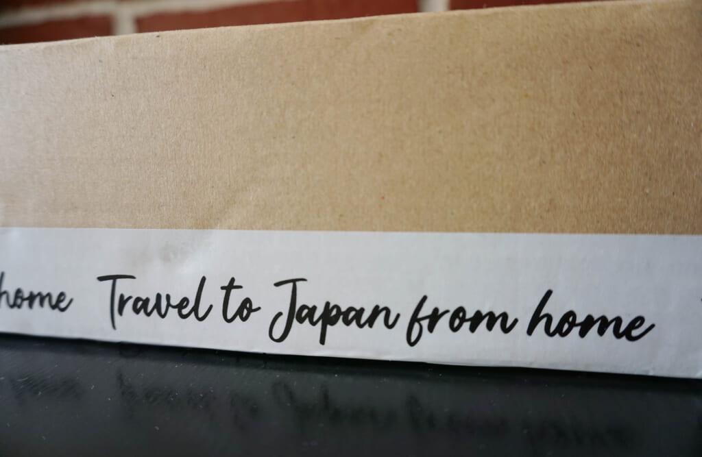 La caja de Peko Peko box con sus productos japoneses