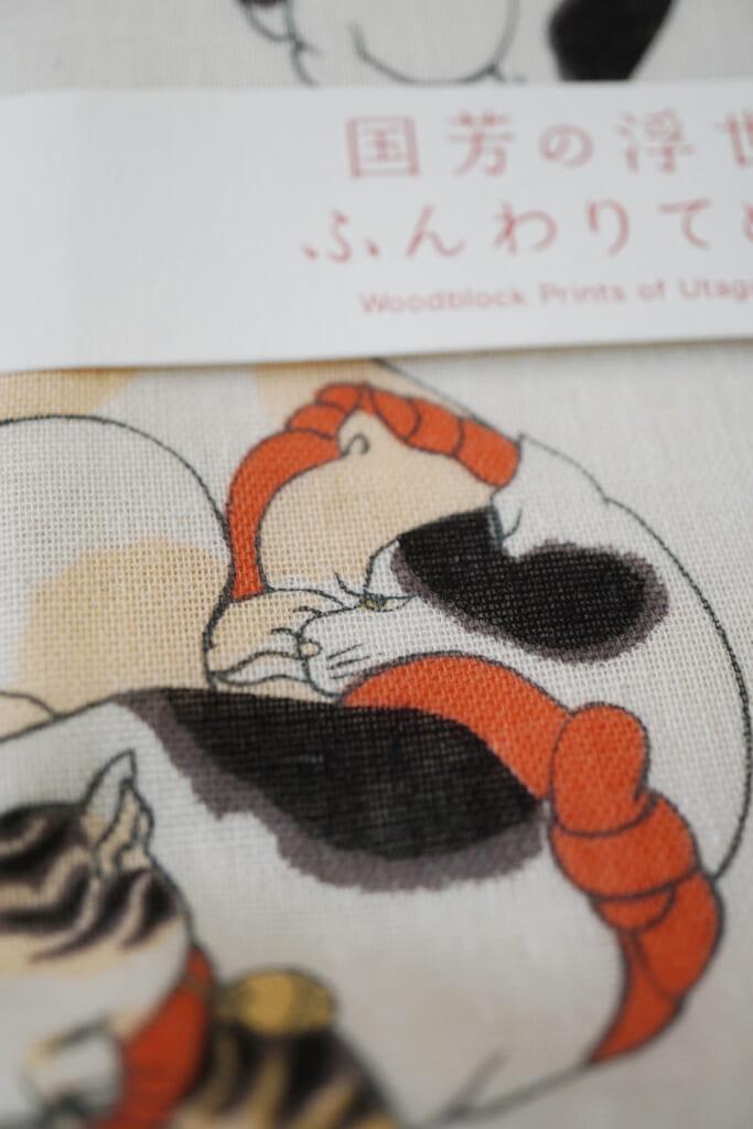 Detalles de la toalla