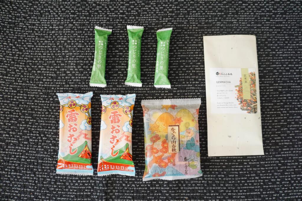 La comida japonesa incluida en el paquete