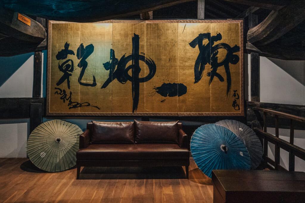 La caligrafía en el segundo piso de la kominka ubicada en la isla de Ojika