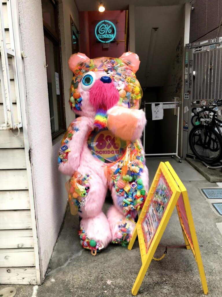 Entrada de 6%Dokidoki, un tipo de Kawaii en Harajuku