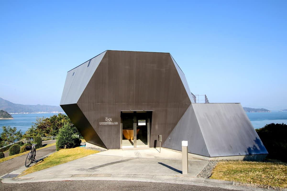 Explorando la arquitectura contemporánea del Museo Toyo Ito