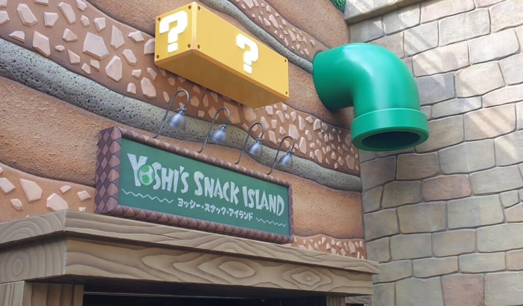 Entrada en el bar de Yoshi, personaje de Mario Bross