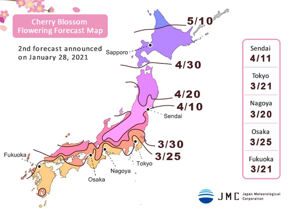 Mapa oficial del pronóstico de floración del cerezo 5/3/2020