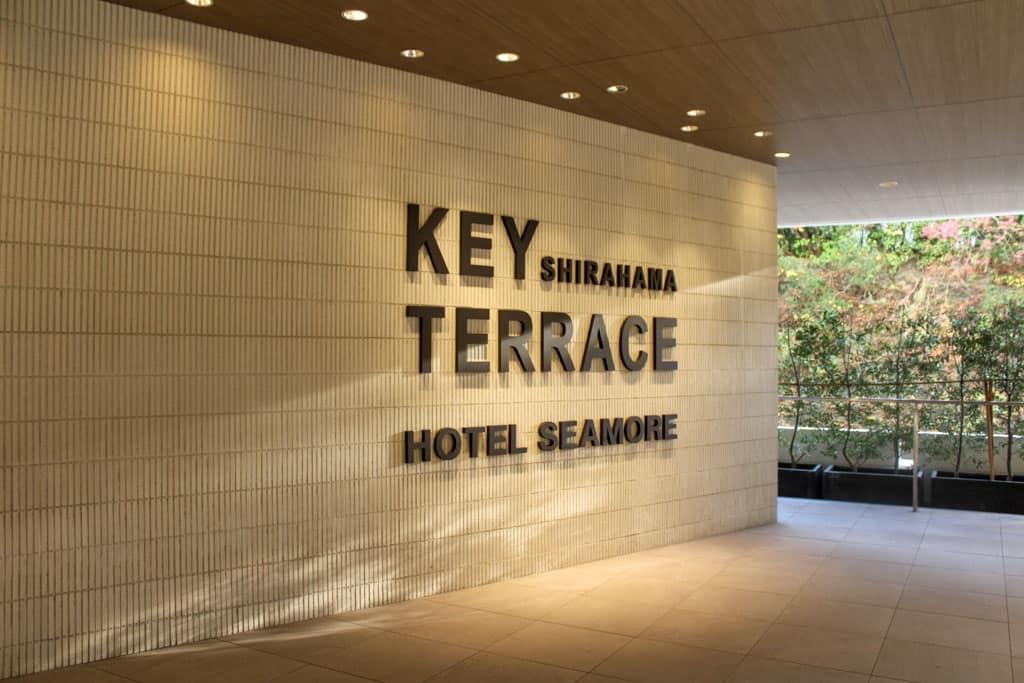 La entrada de nuestro alojamiento en Shirahama
