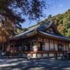 Salón Dorado Kanshinji