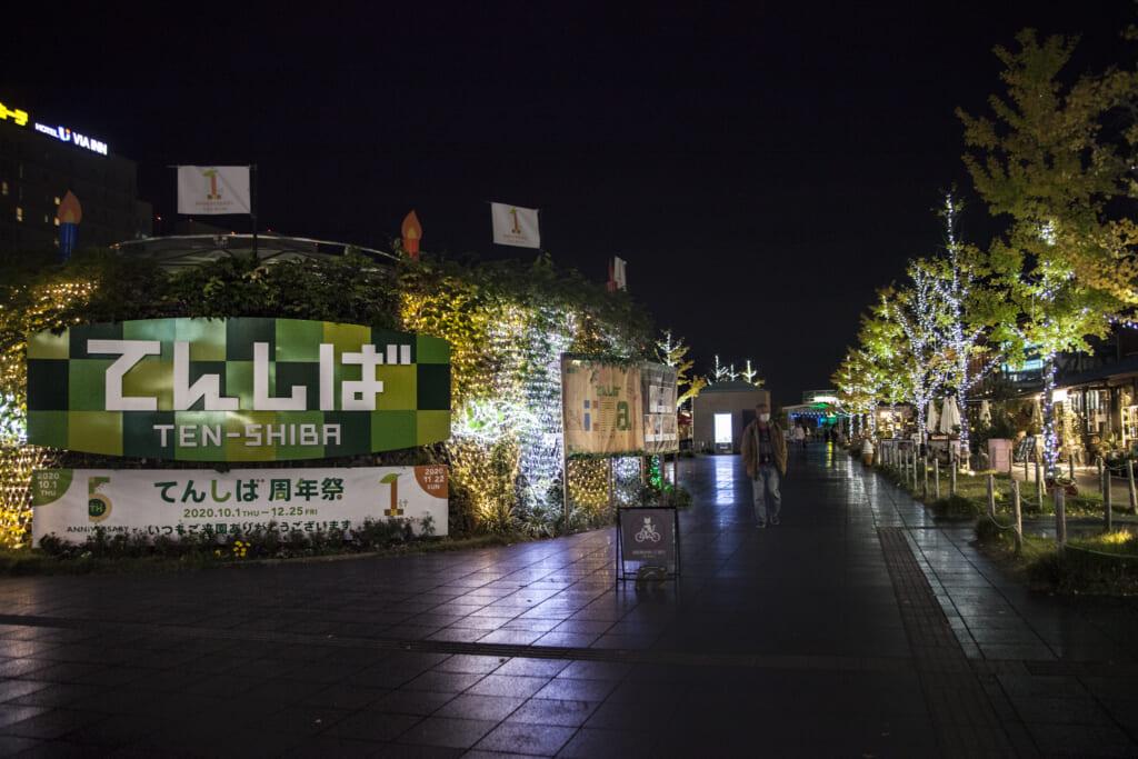 Iluminaciones de Tenshiba