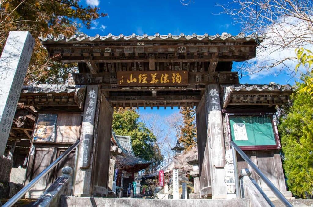 Templo que forma parte del peregrinaje de Chichibu en Saitama