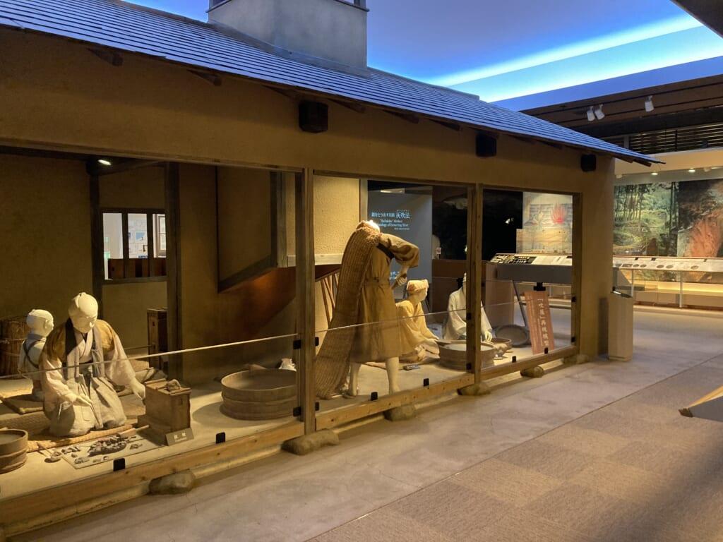 El Centro del Patrimonio Mundial de la Mina de Plata de Iwami Ginzan en Omori, Shimane