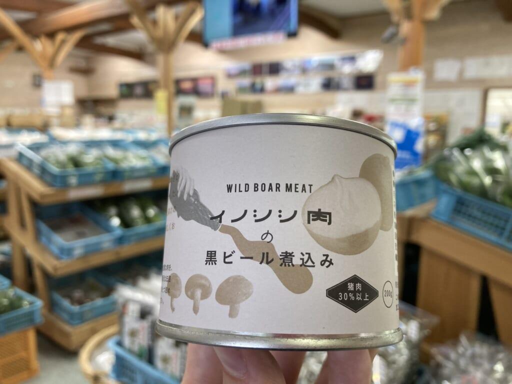 Productos naturales en el área de descanso Mizuho