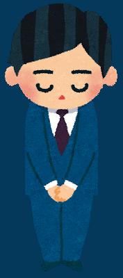 Un salaryman diciendo que no