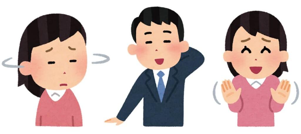 Sí y no en japonés: como demostrar rechazo