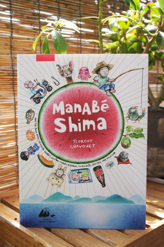Portada de Manabé Shima por Florent Chavouet