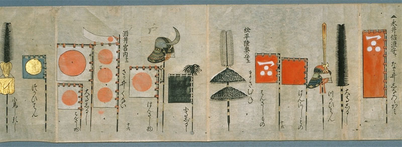 Uma-jirushi con diseño Hinomaru