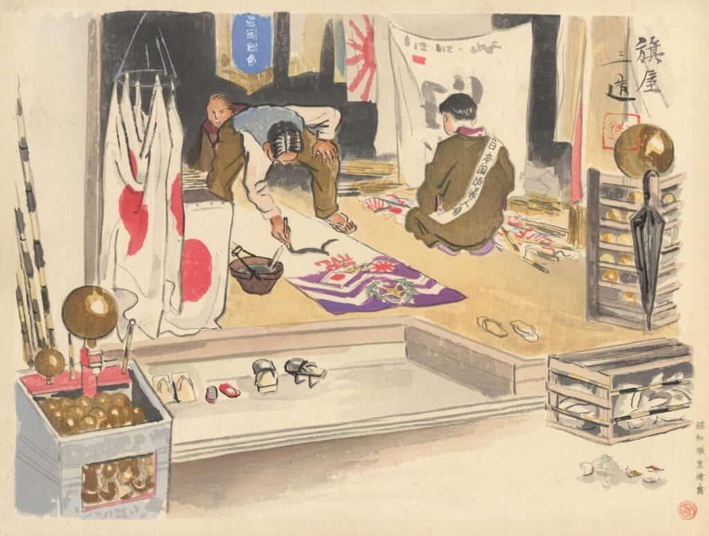 Comerciante de banderas por Wada Sanzo, 1940