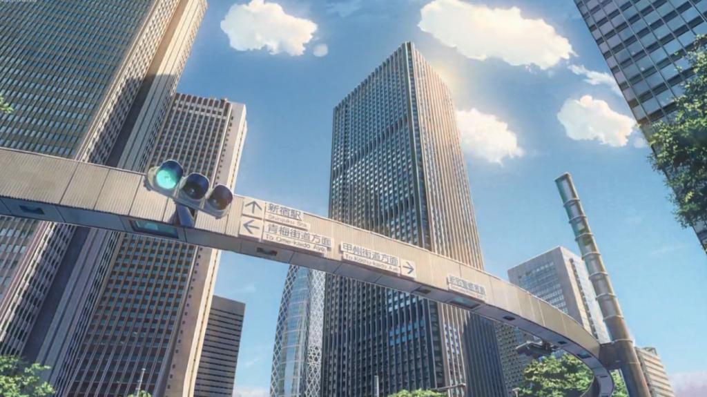 Escena de Your Name en cruce de Kita-dori