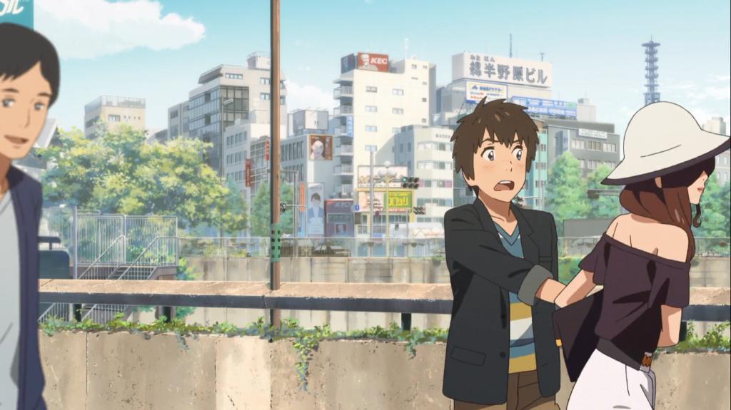 Escena de Your Name en Yotsuya