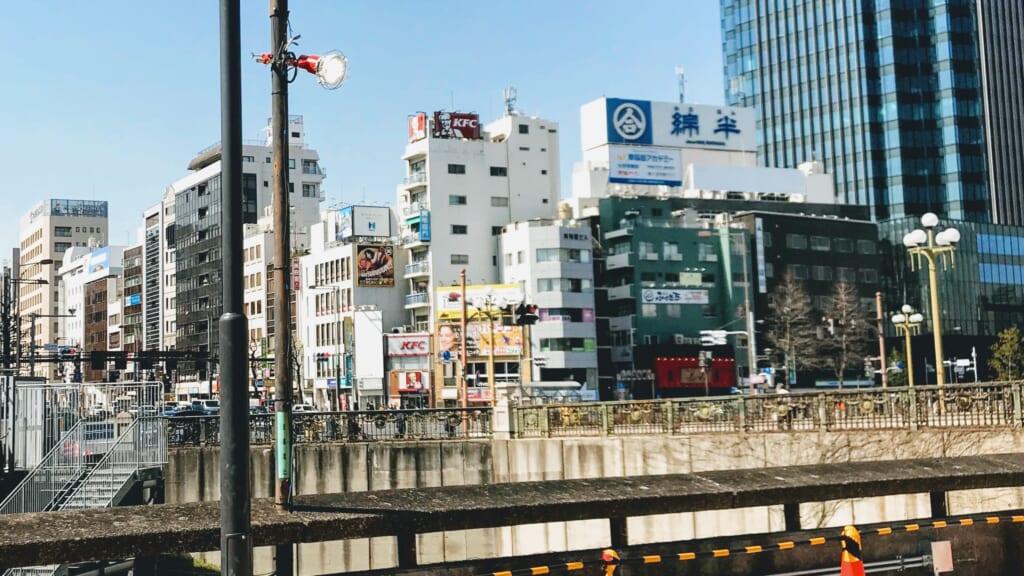 Vistas desde estación de Yotsuya