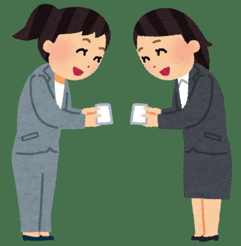 Presentarse en japonés es intercambiar las tarjetas de visitas