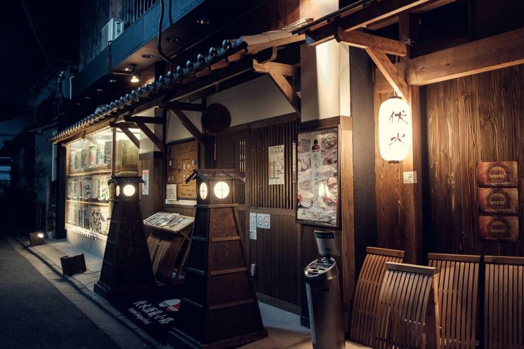En el barrio de Fushimi también hay muchas tiendas de sake
