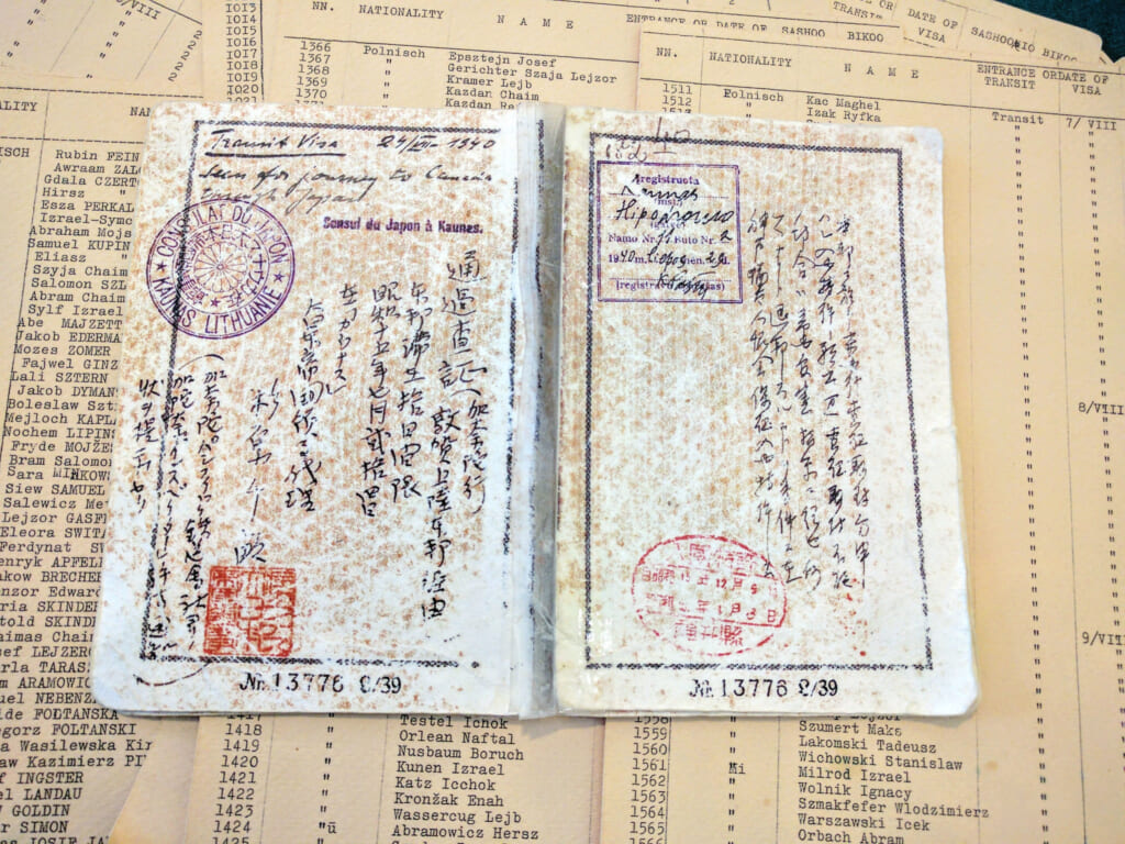 Religión en Japón: un pasaporte expedido a un judío para ir a Japón
