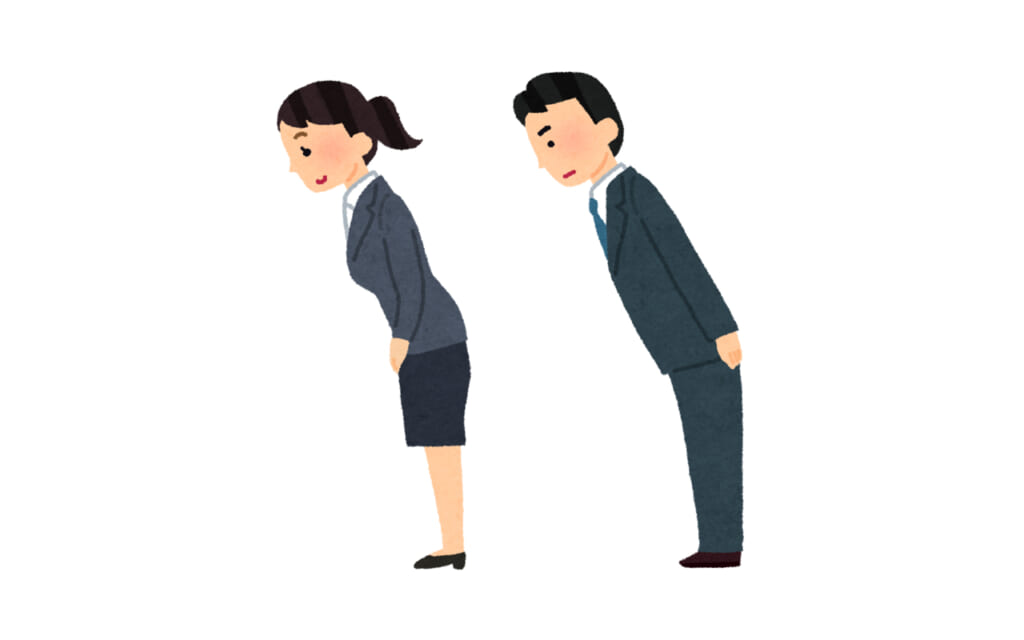 Inclinar la cabeza es una forma de saludar y presentarse en japonés