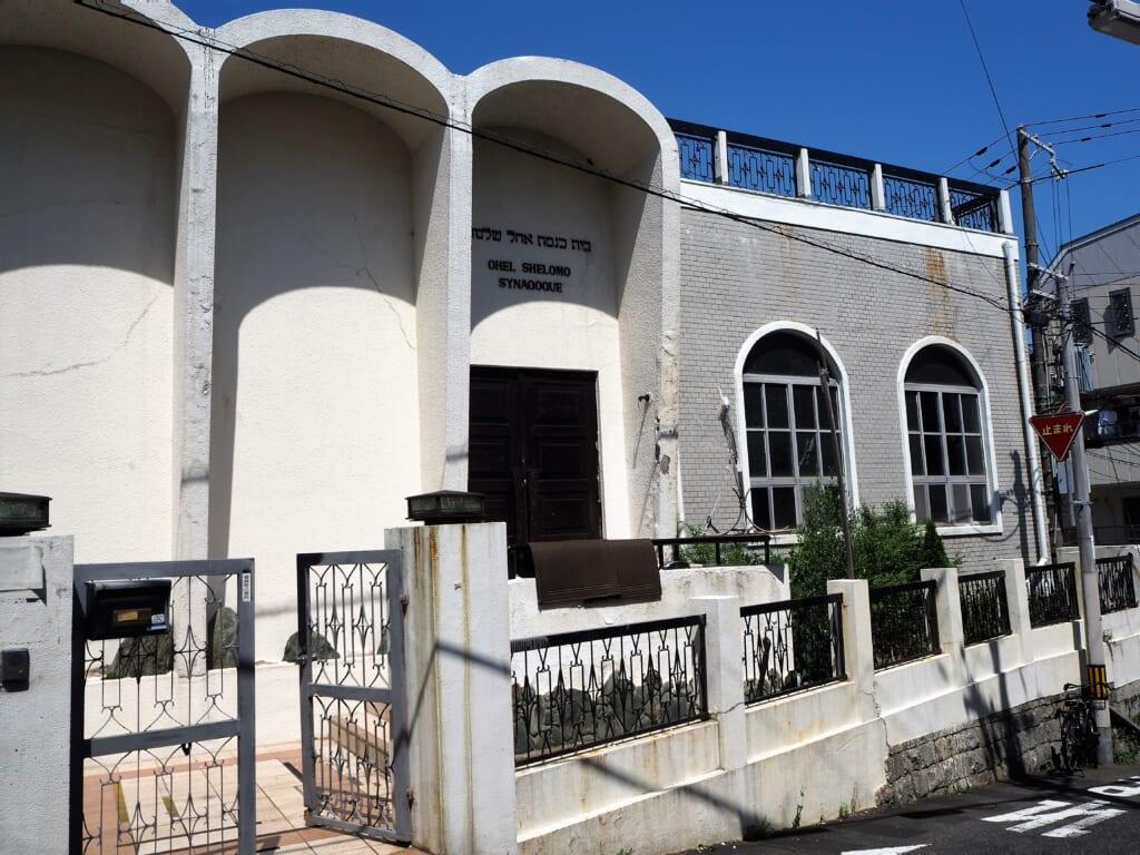 Religión en Japón: una sinagoga en Kobe