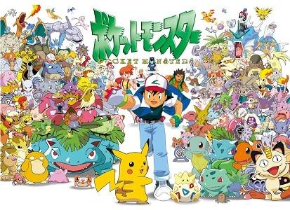 Imagen promocional de anime de Pokémon 1997